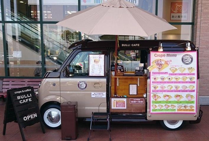 Blli-Cafe