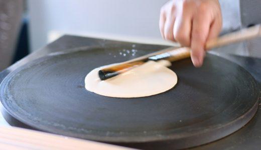 キッチンカーでのクレープの移動販売に最適な「鉄板」の選び方